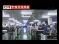 科技之光照亮未来 LED专题片 (166播放)