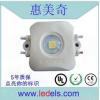 1灯5050大功率模组,用于灯箱照明 大型发光字专用LED灯 防火阻燃