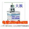 出售二手大族HANS-3202高速平面固晶机