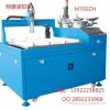 明康伟业 全自动 高杂质 双液灌胶机 M700ZH