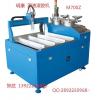 广州明康 柱塞泵灌胶机 灌胶配胶一体机 M700Z