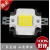 led大功率10W集成灯珠(3串3并