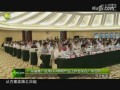 LED照明产品工作会议在广州召开 (3015播放)