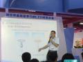 晶台光电于光亚展举行产品技术沙龙