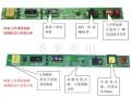 LED驱动电路功率因数改善探讨及NCP1014解决方案