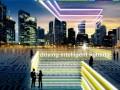 LED产业新格局新天地