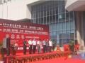 迈锐之光闪耀北京煤炭展