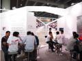「聚积科技」参与第19届广州国际照明展览会, 提供完整直流/交流调光解决方案