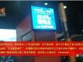 """克雷斯PH4全彩led屏大举""""清""""袭户外LED广告屏应用市场"""