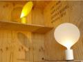 LED创意应用 可爱的小气球灯