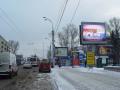 齐普光电P16户外LED广告屏矗立俄罗斯伊尔库斯克街头