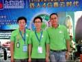 上海熙讯成功参展 2014年中国国际光电博览会(CIOE) (2687播放)