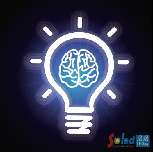 智能照明2