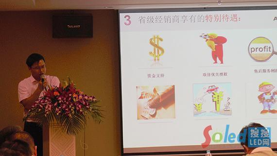 张华斌在会议上发表演讲