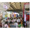 2016 上海led展