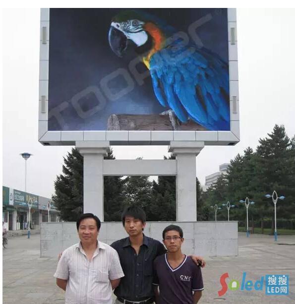 深圳通普科技 led显示屏 led网 3