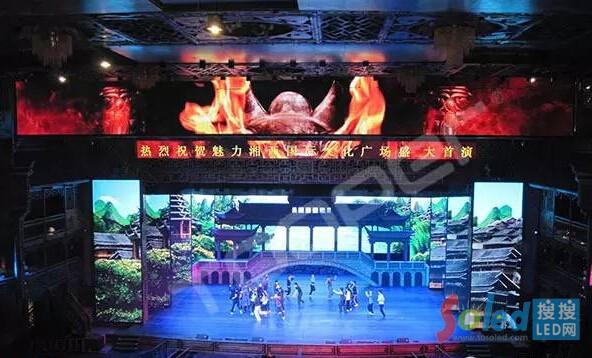 通普科技 深圳LED显示屏 LED网5