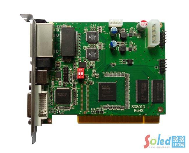 全彩802D(TS802D) 灵星雨 发送卡 LED控制卡