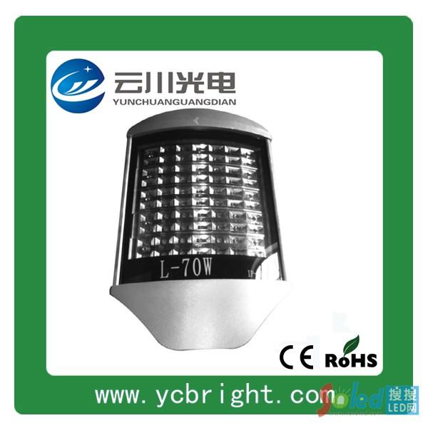 70W平板LED路灯1