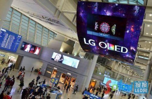 超大高清OLED显示屏 LED网