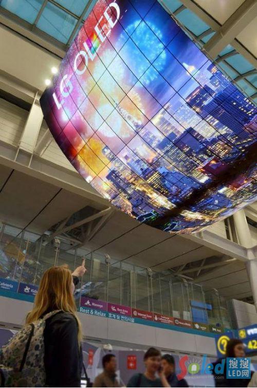 LG 高清超大OLED显示屏 LED网