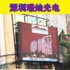 文化广场led电子大屏幕可以直播有线电视节目