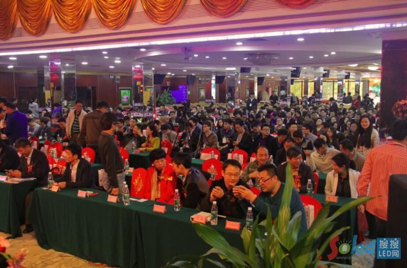 2015诚联LED显示行业资源整合会(深圳站)会议现场(前)