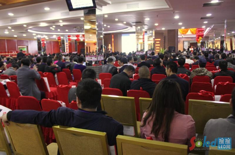 2015诚联LED显示行业资源整合会(深圳站)会议现场(后)