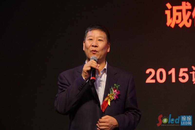 中国光协LED显示应用分会理事长关积珍
