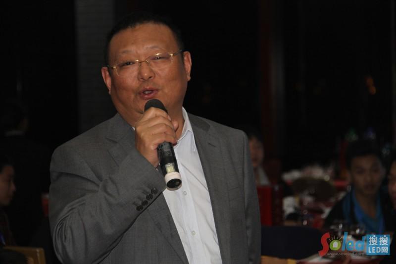 诚联电源副总经理沈嘉杰正式当选中国光协LED显示应用分会企业合作中心主任