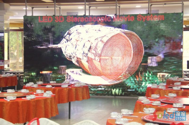 郑州中显3D立体LED显示屏