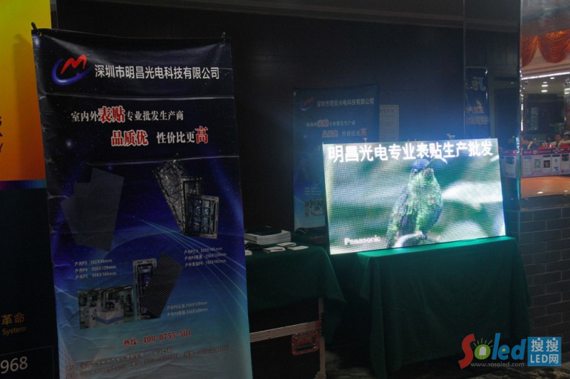明昌光电现场产品展示