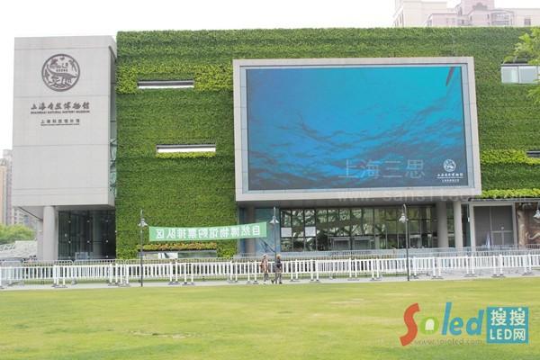 博物馆LED显示屏