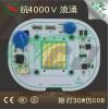LED高压线性恒流驱动IC-30W路灯模组