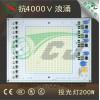 LED高压线性恒流驱动IC-200W泛光灯模组