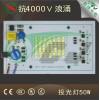 高压线性恒流IC驱动50W投光灯模组