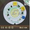 LED高压线性恒流IC驱动 光电一体化 筒灯16W