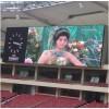 三思体育场LED显示屏