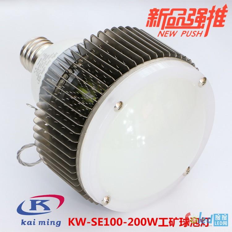 100-200W工矿球泡灯