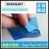 现货出售美国贝格斯GapPad-HC3.0高性能导热绝缘片