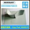 批发销售Bergquist gp5000s35导热绝缘片