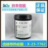 东莞销售日本信越高导热硅脂X-23-7762原装进口