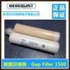 东莞销售贝格斯导热固体胶双分组GapFiller1500