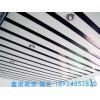U型铝方通天花/外墙铝单板/铝蜂窝板