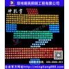 郑州LED发光字