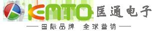湖北匡通电子股份有限公司