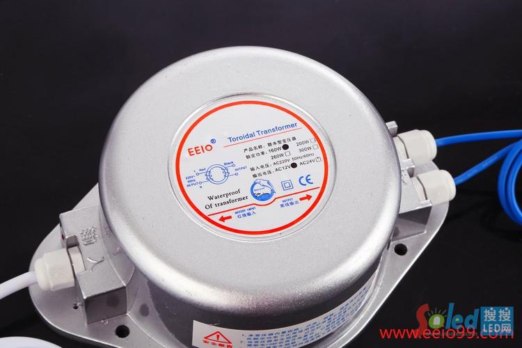 12V防水变压器