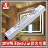 一号电源SAA认证LED超薄防水灯箱电源厂家