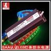 一号电源SAA认证60WLED超薄防水灯带电源