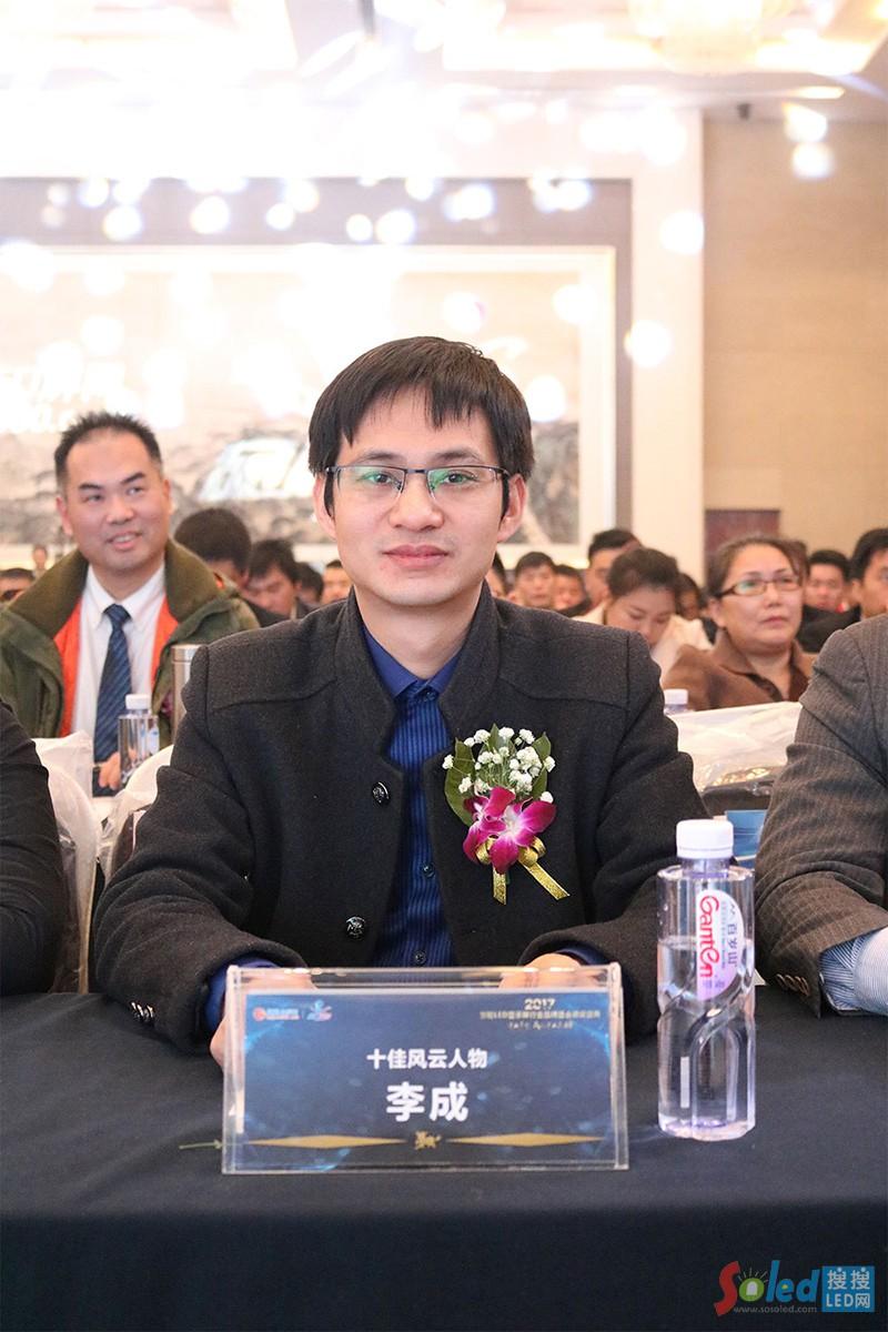 思科瑞光电总经理李成先生盛装出席大会现场